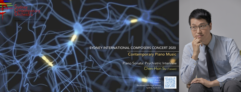 Composer Su